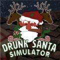 喝醉的圣诞老人模拟器汉化版