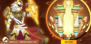 奥拉星手游战神应龙怎么获得?战神应龙技能属性获取攻略图片8