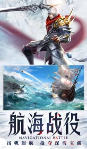 御剑九天之混沌起源官网版图2