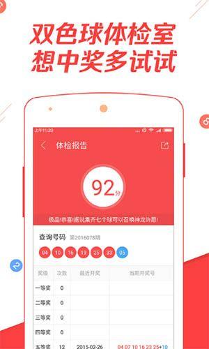 246水果奶奶六合免费资料网入口手机版下载图2: