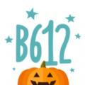 B612咔嘰相機2019版