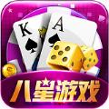 JJ比赛大厅手机版app下载 v1.0