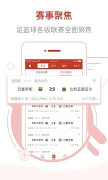 易赢彩票app官方网站下载图片3