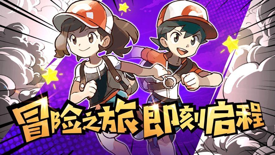 勇者斗城手游官方正版下载图片1
