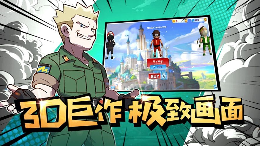 勇者斗城手游官方正版下载图片3