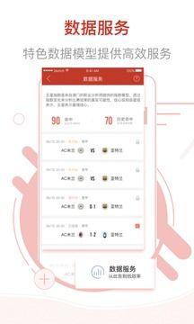 易赢彩票app官方网站下载图片1