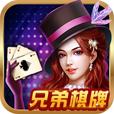 皇家AAA游戏官方手机版下载 v1.0