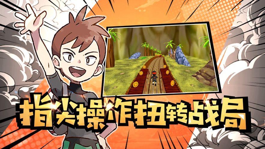 勇者斗城手游官方正版下载图片2