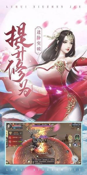 苍穹传之仙侠江湖高爆满v福利版下载图片2