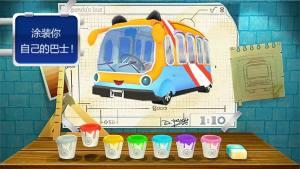腾讯熊猫博士巴士司机游戏图4