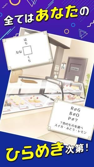 灵感解谜游戏官方手机版图片1