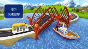腾讯熊猫博士巴士司机游戏图3