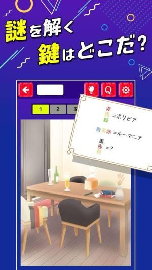 灵感解谜游戏官方手机版图片2