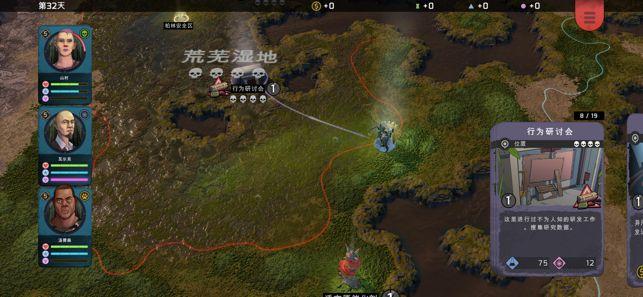 异形工厂战术1.1.7游戏无限货币下载图片2