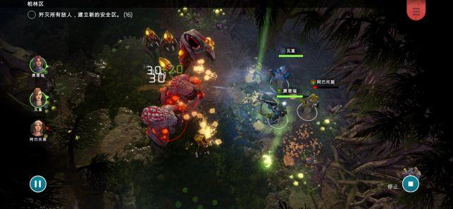 异形工厂战术1.1.7游戏无限货币下载图片4