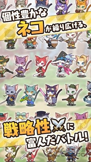 Cat Busters collections游戏安卓官方版图4: