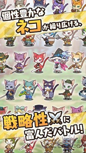 Cat Busters collections官方版图4