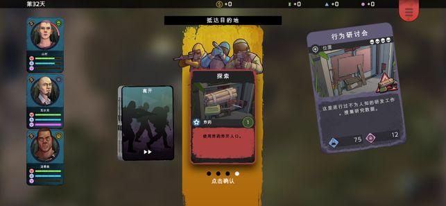 异形工厂战术1.1.7游戏无限货币下载图片3
