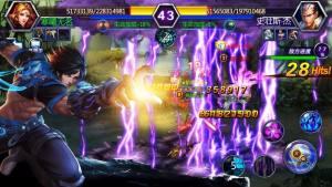 冒险炫斗手机游戏安卓版图片3