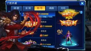 冒险炫斗手机游戏安卓版图片1