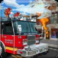 纽约市消防员驾驶破解版