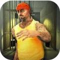 越狱囚犯监狱逃跑游戏安卓汉化版 v2.0.1