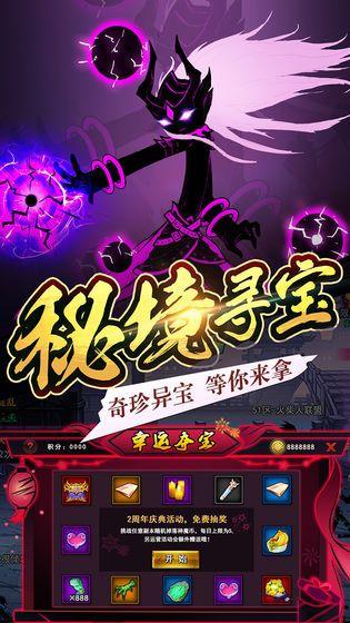 火柴人联盟2无限火柴钻石最新内购修改版下载(附兑换码大全)图4: