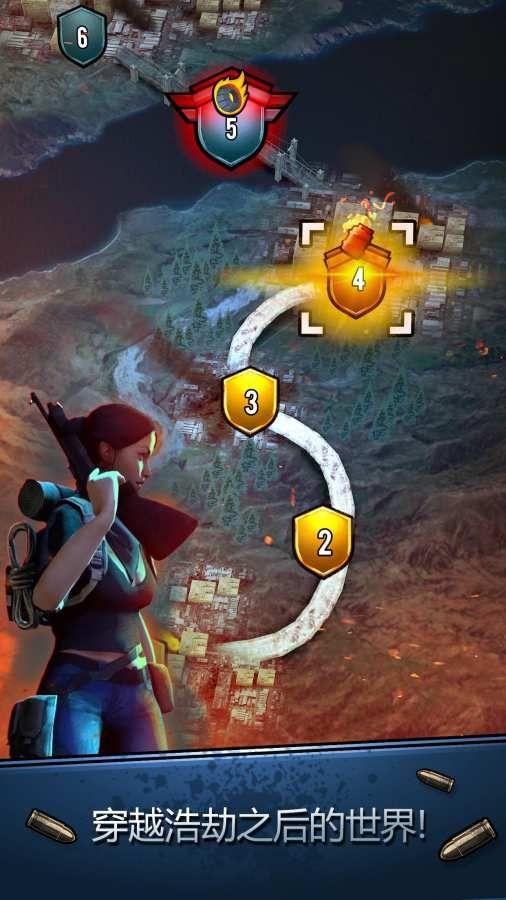安全区游戏最新完整版下载图2: