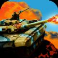 坦克部落火的世界3D中文版