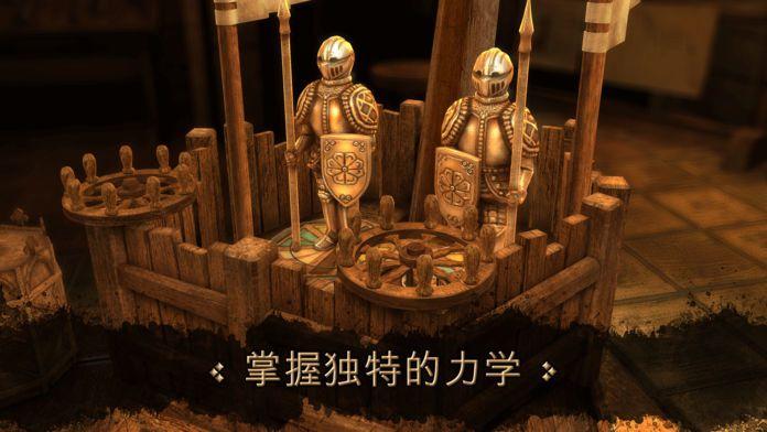 达芬奇之家2安卓汉化版百度下载图2: