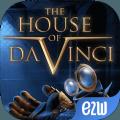 达芬奇密室中文汉化版手机游戏最新版下载 v1.0.0