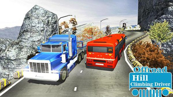 越野山攀岩司机游戏汉化中文版下载图4: