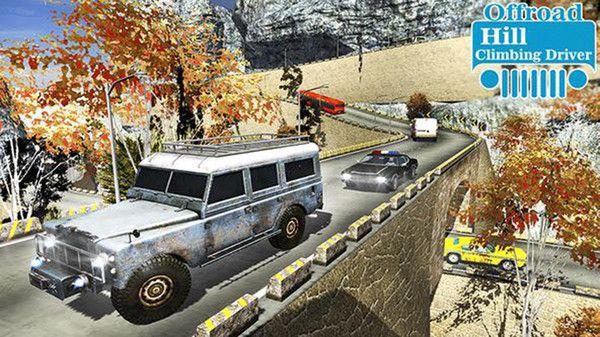 越野山攀岩司机游戏汉化中文版下载图2: