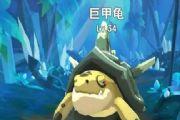 不休的乌拉拉巨甲龟怎么打?巨甲龟打断攻略[多图]