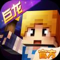 奶块游戏官方安卓最新版本下载安装 v4.1.1.0