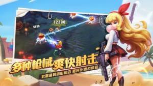 寻宝英雄手游官方最新版下载图片2