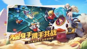 寻宝英雄手游官方最新版下载图片3