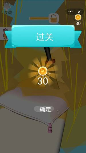 完美切菜3D减压游戏APP下载图片2