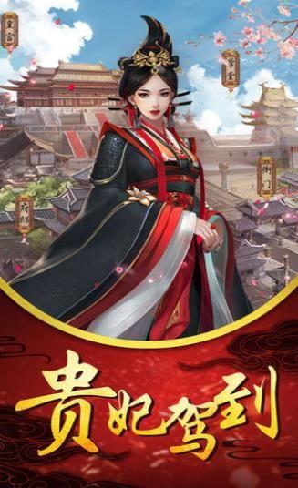 纯元皇后传手游官网版下载图1: