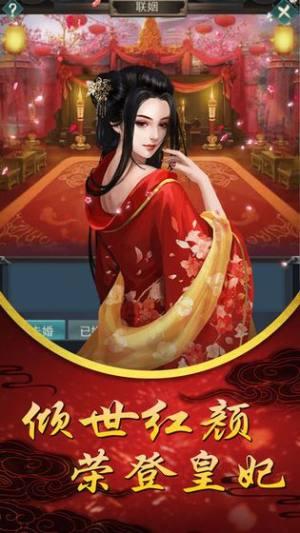 纯元皇后传官方图4