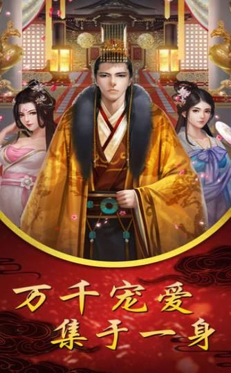 纯元皇后传手游官网版下载图2: