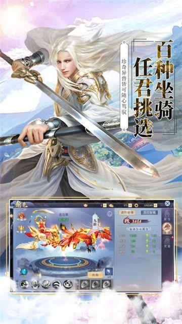 此处有妖气手游官网最新版下载图2: