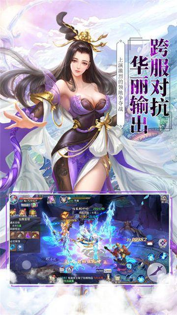 此处有妖气手游官网最新版下载图4: