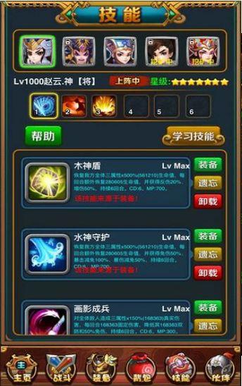 茅山四职业手游官方正版下载图1: