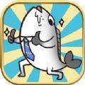 抖音咸鱼的100种死法游戏最新版下载 v1.0