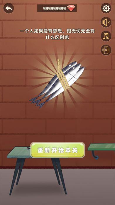 抖音咸鱼的100种死法游戏最新版下载图1:
