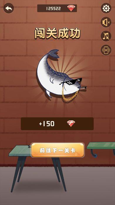 抖音咸鱼的100种死法游戏最新版下载图3: