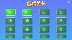 益智彩块大挑战安卓版官方网站下载图片2