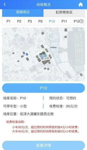 2019第二届进博会观众报名官方网站登录入口图片2