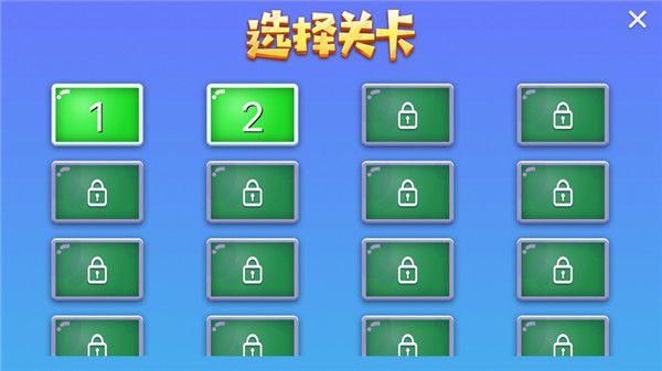 益智彩块大挑战安卓版官方网站下载图1: